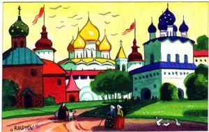 Russian city 2.Summer.