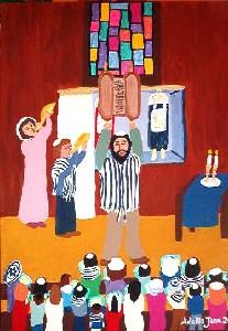 Rosh Hashanah 5766