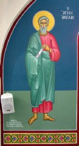 Saint Aquila