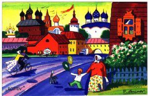Russian city. Summer.