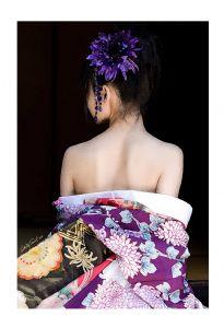 Townsend,William-Kimono