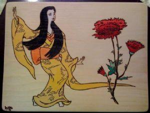 Geisha's Floral Dance