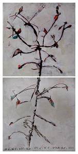 salazar,margaret-tree life