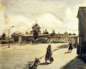 Street of Russian city