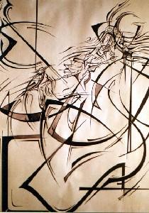 A Piper(Detail)