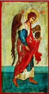Bogatean,Calin-Archangel Michael
