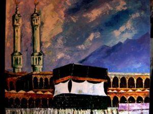 ALAM,MOHAMMAD TABREZ-Masjid-e-Haram