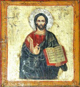 Bogatean,Calin-Jesus