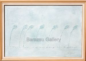 Barazsu,Dave-Seven Palms Leaning