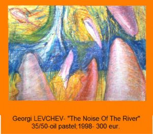 the noise of the river