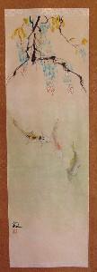 iwasawa,takeshi-Sagari fuji and Koi