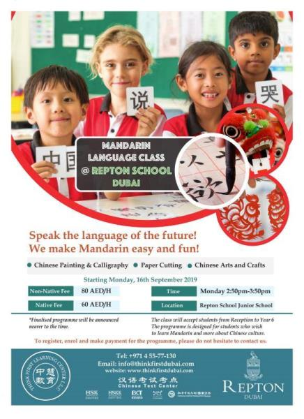 Learn Chinese language in Dubai