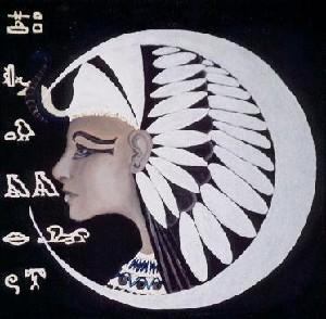 Anima Luna